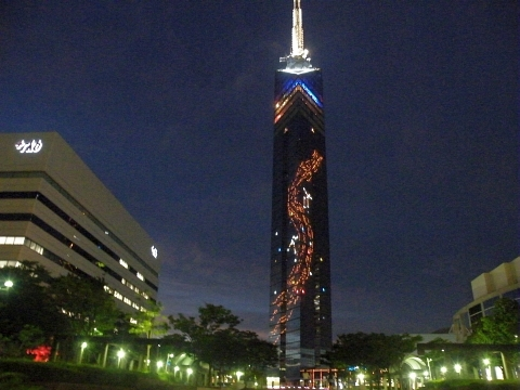 旧聞に属する話2010-福岡タワー