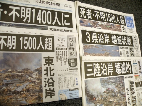 旧聞に属する話2011-12日夕刊各紙