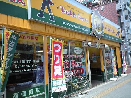 タックルベリー青戸店