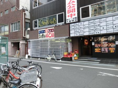 20110219IMG_0010.jpg