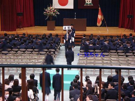 2011 4.6凌生中学入学2