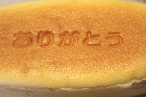 20110507母の日チーズケーキ
