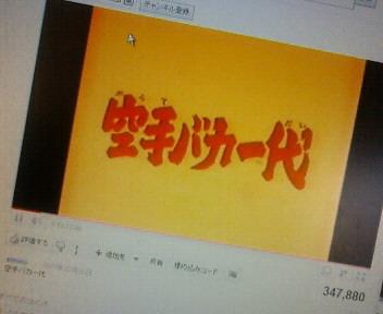 moblog_14373f67.jpg