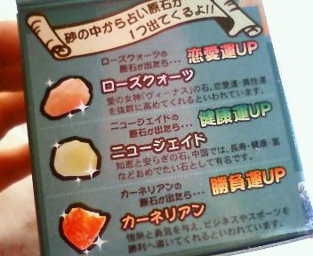 moblog_4da60e35.jpg