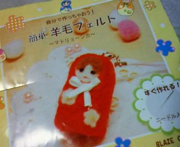 moblog_68f9ed9e.jpg
