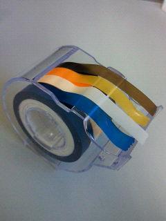 メモックロールテープ渋