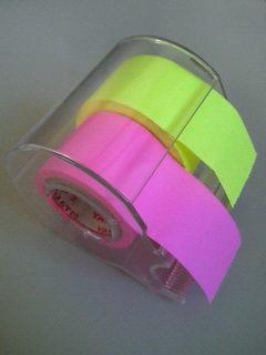 メモックロールテープ太