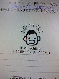 NEC_0181.jpg