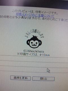 NEC_0183_20100827180851.jpg