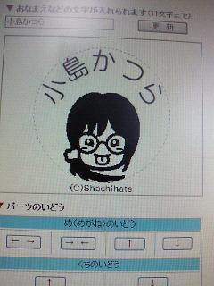 NEC_0190.jpg