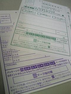 NEC_0291.jpg