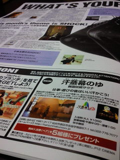 NEC_0374.jpg