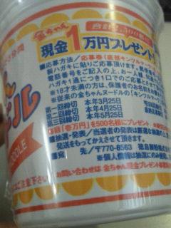 NEC_0528.jpg