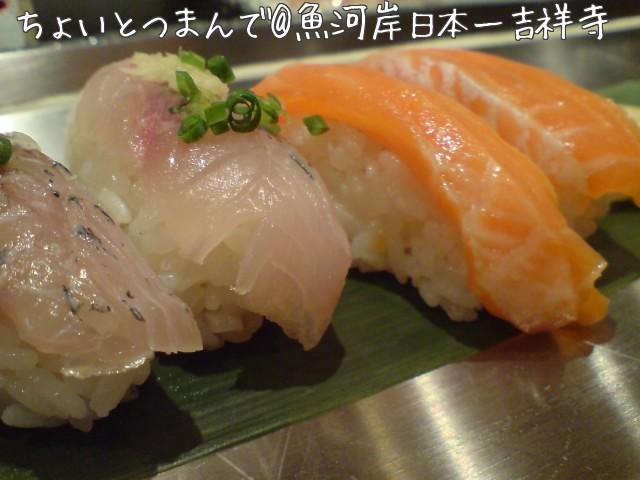 立ち食い寿司@吉祥寺