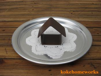 「鉄の家」チョコレートVer.