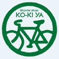 自転車コーキ屋