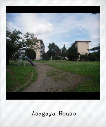 asagayahouse.jpg