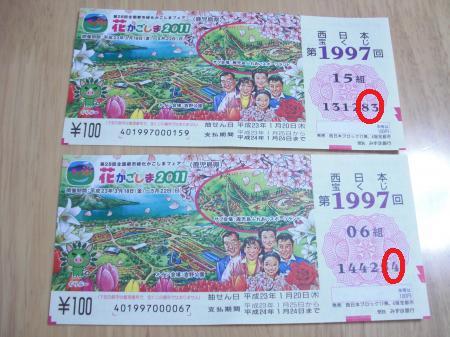 004_convert_20110120220722.jpg