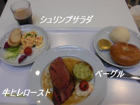 038_convert_20120413170920.jpg