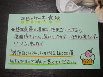 095_convert_20120630230457.jpg
