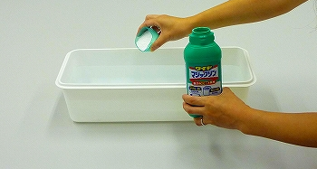 加湿器フィルター洗浄1