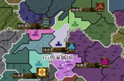 天下戦国の上-01