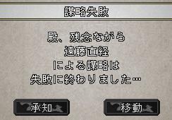 天下戦国の上03-05