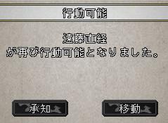 天下戦国の上03-12