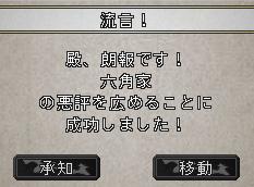 天下戦国の上03-07