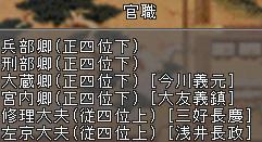 天下戦国の上05-01