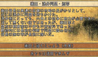 天下戦国の上06-10