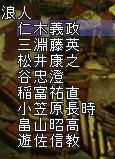 天下戦国の上07-05