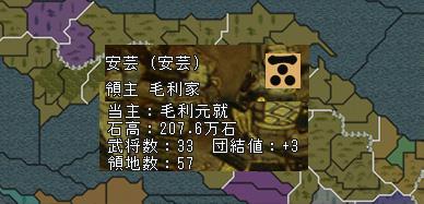 天下戦国の上07-11