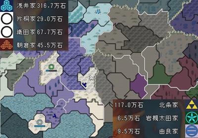 天下戦国の上10-20