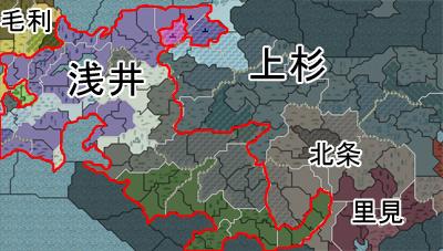 天下戦国の上11-01