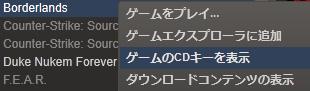 シリアル調査02