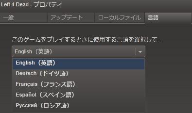 ダウンロード言語設定04
