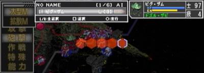 ギレンの野望ドズル編04-03