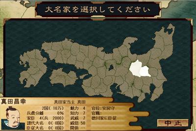 戦の国154-03