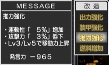 新ギレンの野望ドズル編6-07