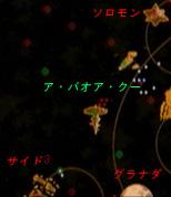 ギレンの野望ドズル編7-02