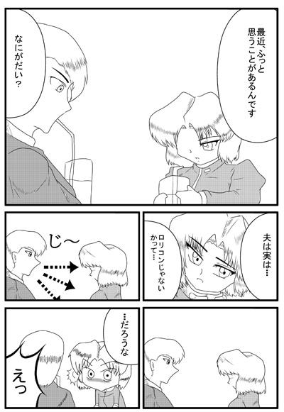 GOGOカミュさん31