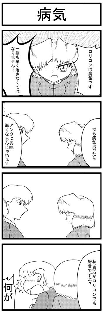 GOGOカミュさん32