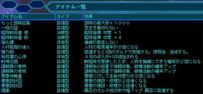 雷神7-011