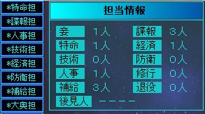 雷神7-008