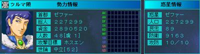 雷神7-007