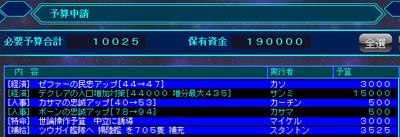 雷神7-014