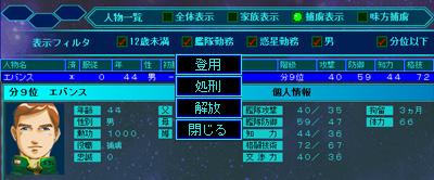 雷神7-018