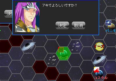 雷神7_説明04