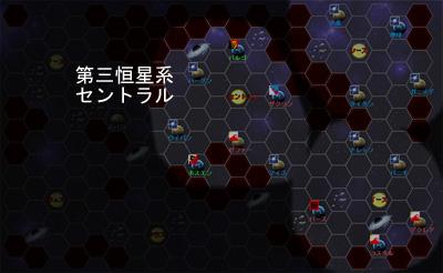 雷神7_説明09